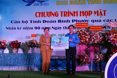 Doanh nhân Bình Phước chung tay hỗ trợ startup, trao vốn vay trị giá 5 tỷ đồng mừng sinh nhật Đoàn