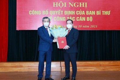 Ông Hồ Xuân Trường giữ chức Phó Bí thư Đảng ủy Khối DN Trung ương nhiệm kỳ 2020 – 2025